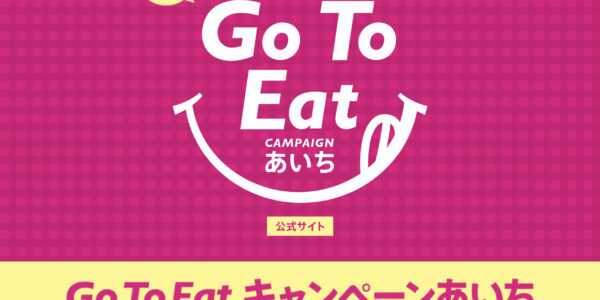 Go To Eat あいち